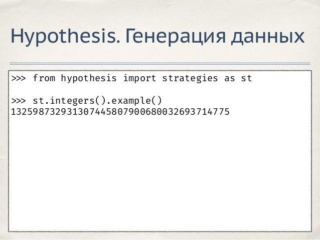 keys = ( st.integers() | st.floats() | st.text(alphabet=string.ascii_letters) )  simple_values = ( keys | st.b...