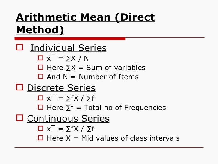 arithmetic mean for discrete series