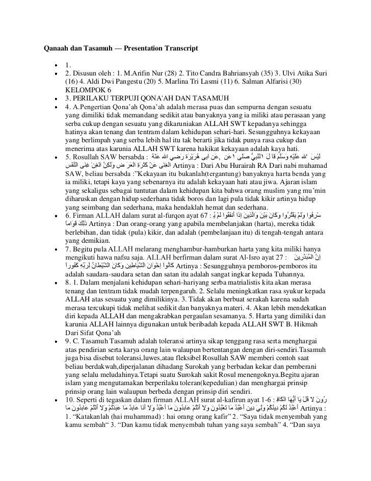 Qanaah dan Tasamuh — Presentation Transcript      1.      2. Disusun oleh : 1. M.Arifin Nur (28) 2. Tito Candra Bahriansya...