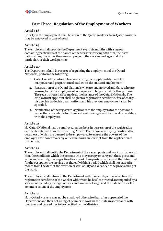 qatari law essay تفضلوا بزيارة المعرض القطري الألماني: حكايات عربية وألمانية – ثقافة عابرة للحدود.