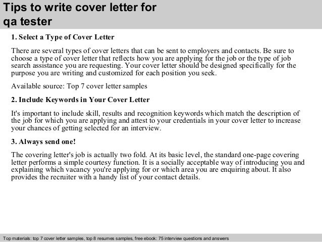 Qa Tester Cover Letter Sample