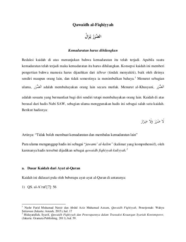 Qawaidh al-Fiqhiyyah ُالَزُي ُرََّرالض Kemadaratan harus dihilangkan Redaksi kaidah di atas menunjukan bahwa k...