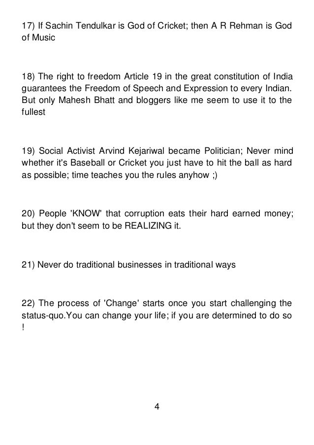 Quotes By Deepbaazigar Ii