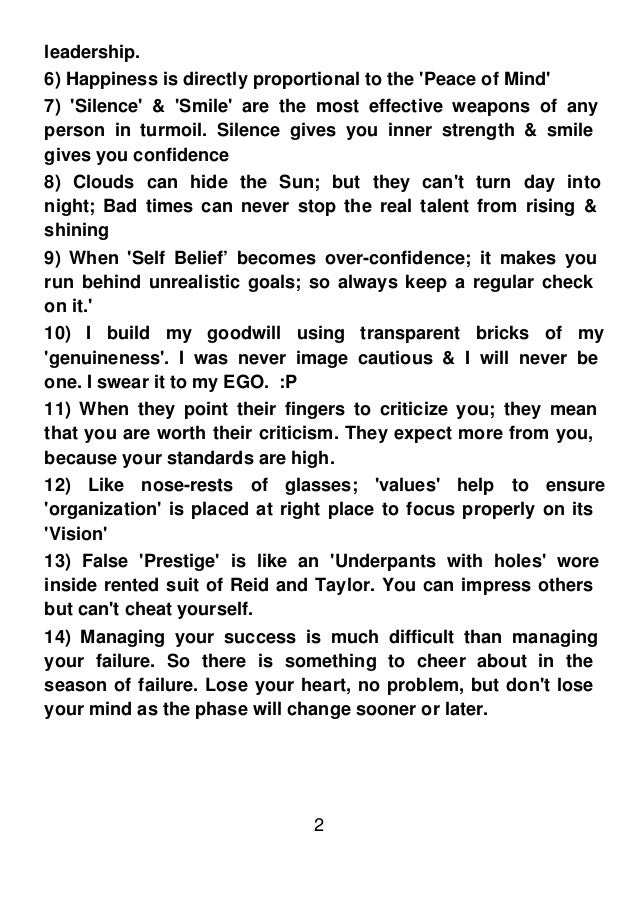 quotes by deepbaazigar   8 leadership