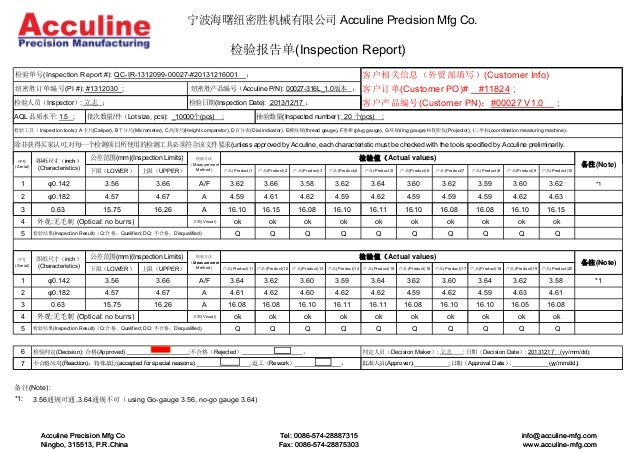 Acculine China Custom Part Quality Control Example Qc Ir 1312030 000