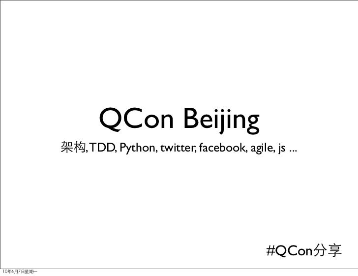 QCon Beijing, TDD, Python, twitter, facebook, agile, js ...                                        #QCon