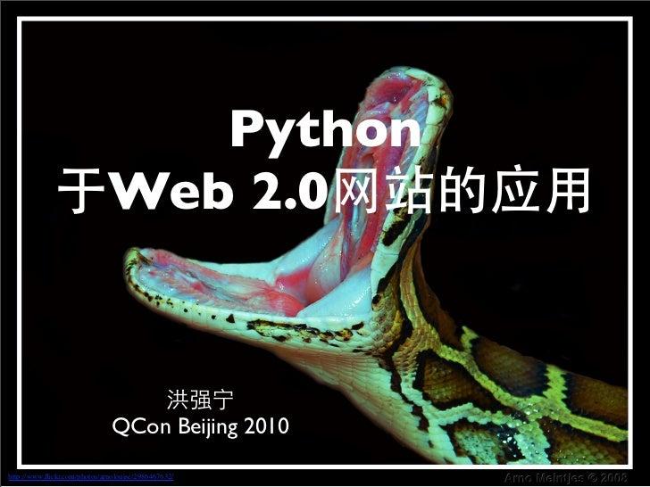 Python                              Web 2.0                                   QCon Beijing 2010  http://www.flickr.com/phot...