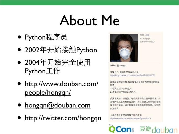Python于Web 2.0网站的应用 - QCon Beijing 2010 Slide 2