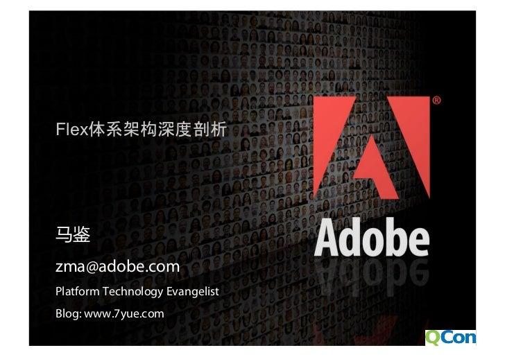 Flex                                         构    zma@adobe.com    Platform Technology Evangelist    Blog: www.7yue.com200...