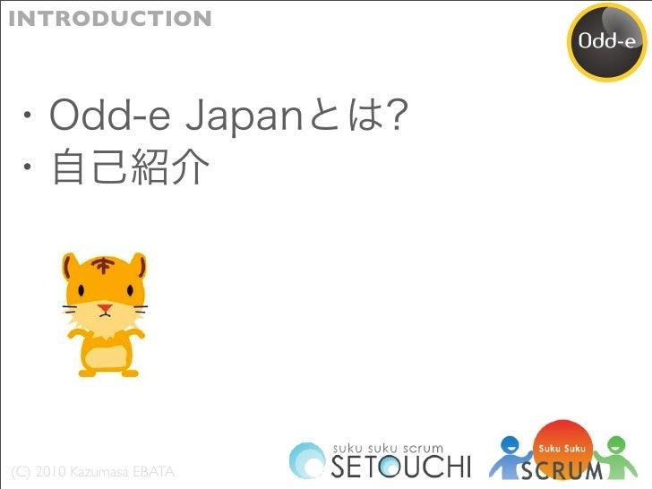QCcon_Tokyo_2010_ja Slide 2