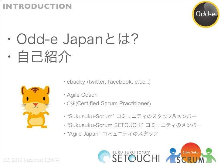 QCcon_Tokyo_2010_ja Slide 3