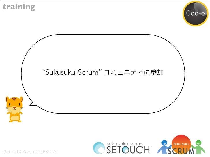 """training                     """"Sukusuku-Scrum""""     (C) 2010 Kazumasa EBATA"""