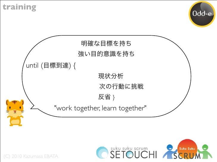 """training              until (          ){                                            }                      """"work together..."""