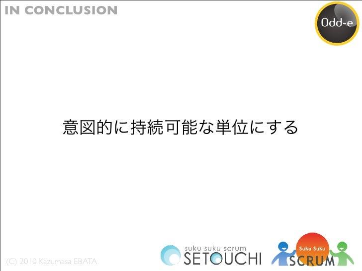 IN CONCLUSION     (C) 2010 Kazumasa EBATA