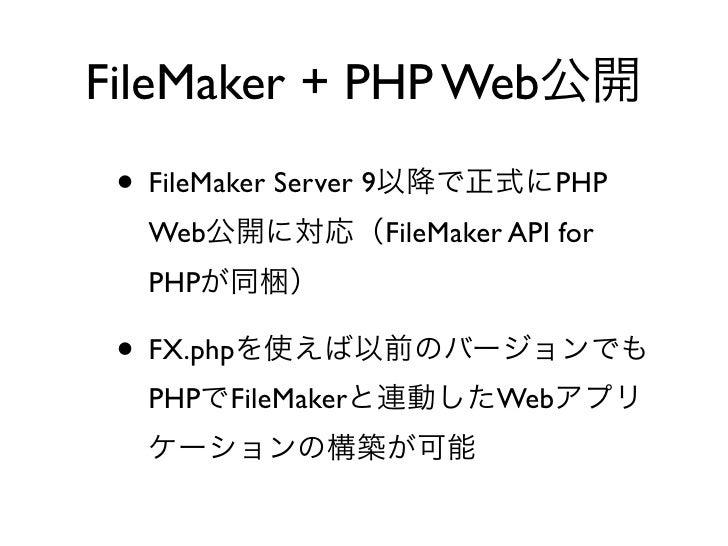 "PHPで""使える""メール送信ライブラリQdmail Slide 2"