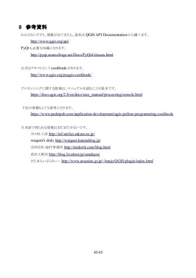 Qgis 2 0 user Manual Pdf Uk