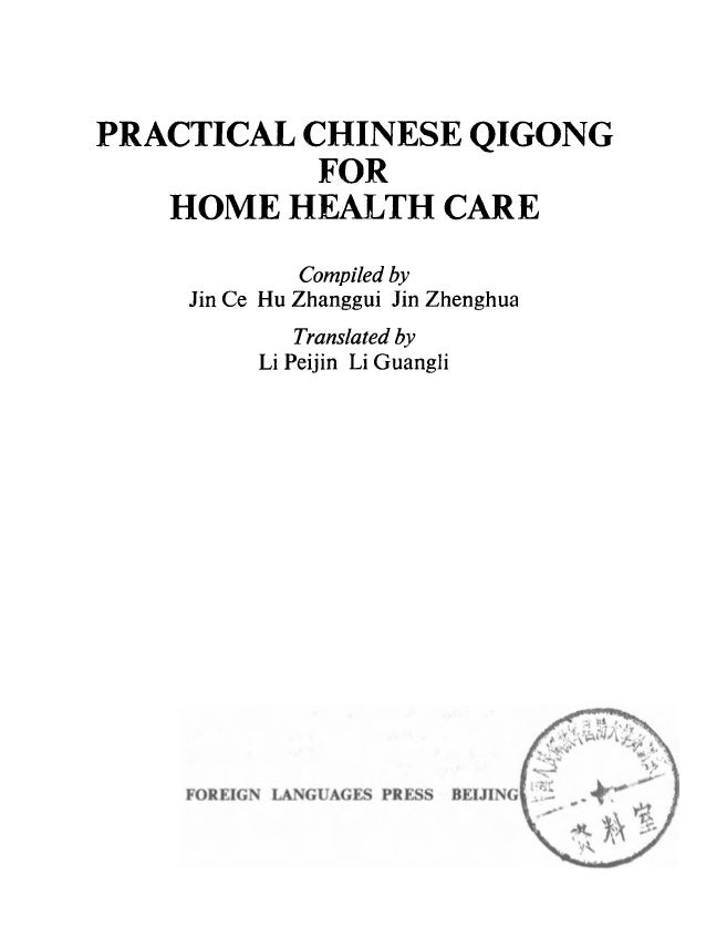 The complete book of chinese health and healing pdf writer