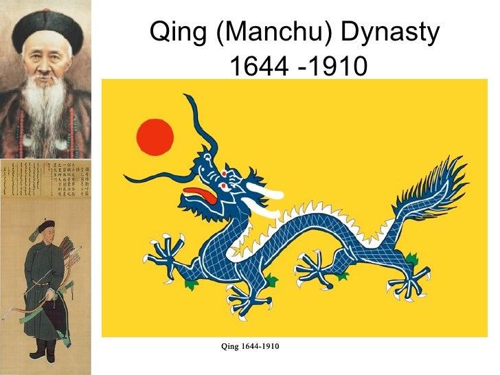 Qing (Manchu) Dynasty      1644 -1910     Qing 1644-1910