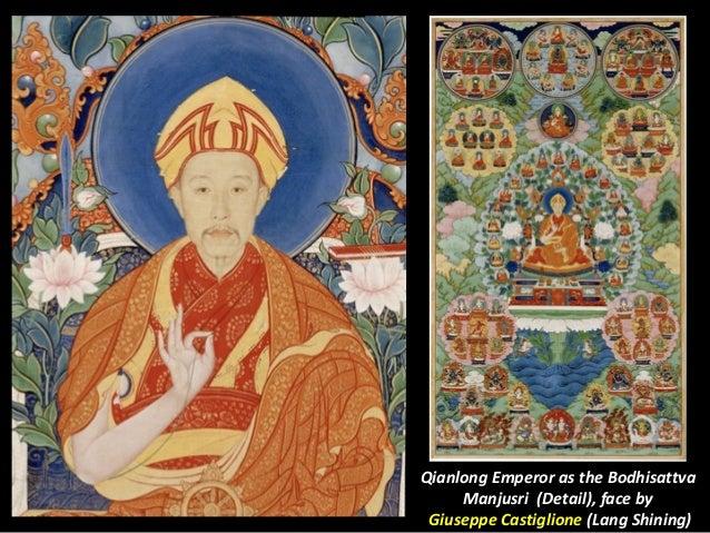 Qianlong Emperor as the Bodhisattva     Manjusri (Detail), face by Giuseppe Castiglione (Lang Shining)