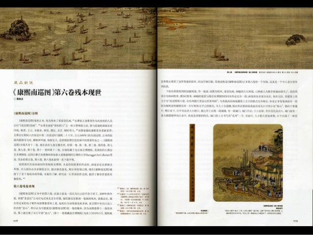 The Qing had no          choice but to sign the hated       Treaty of Nanjing, August 29, 1842.These unequal Treaties were...