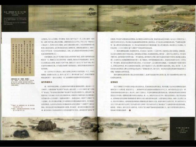 80 treaty ports                    UK: Hong Kong, Guangdong Province.                    Yangze River Valley              ...