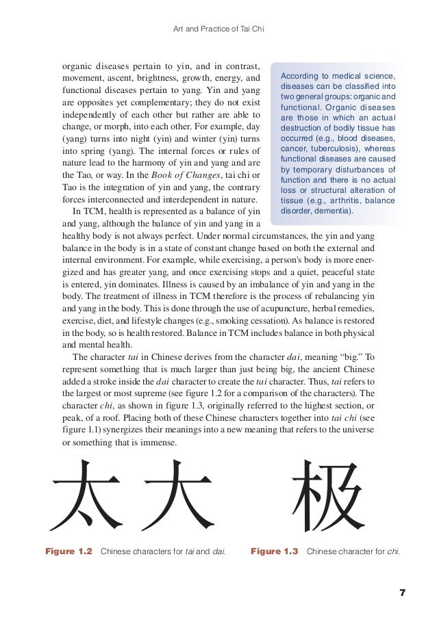 Tai chi in chinese characters