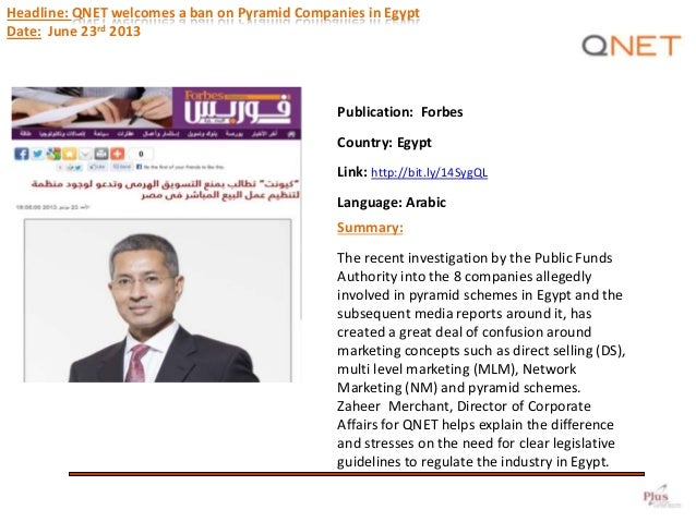 QNET Media Coverage in Egypt - June 2013
