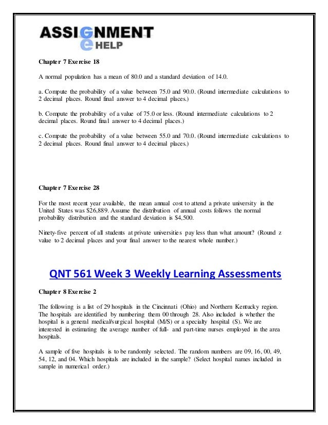 qnt 561 chapter 13 exercise 12