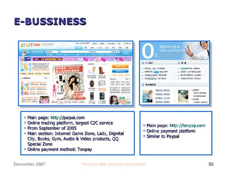 qq messenger web login