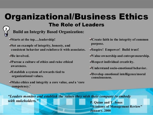 importance of ethical culture in an organization