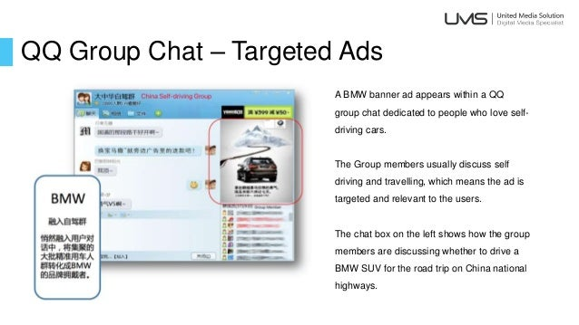 QQ Group Chat – Targeted Ads A BMW banner ad appears within a QQ group chat dedicated to people who love self- driving car...