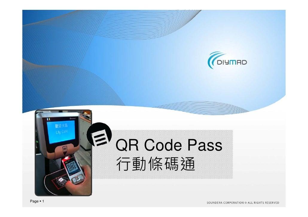 QR Code Pass           行動條碼通Page   1
