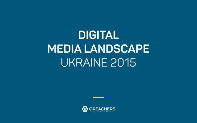 DIGITAL MEDIALANDSCAPE UKRAINE2015