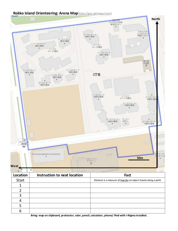 Rokko Island Orienteering: Arena Map(http://goo.gl/maps/znrv)                                                             ...