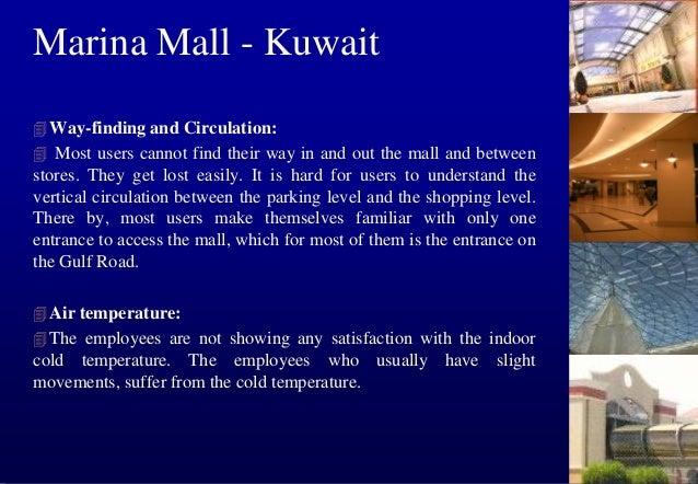Marina Mall - Kuwait  NIGHT  NIGHT  DAY  DAY