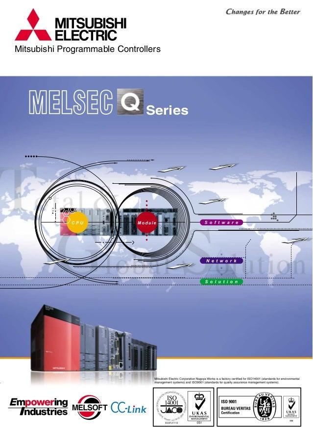 Q series brochure_2008-03