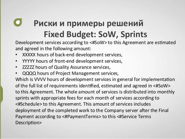 Рискиипримерырешений FixedBudget:SoW,Sprints Developmentservicesaccordingto<#SoW>tothisAgreementarees•mat...