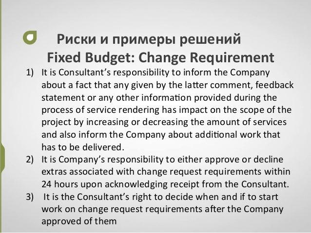 Рискиипримерырешений FixedBudget:ChangeRequirement 1) ItisConsultant'sresponsibilitytoinformtheCompany ab...