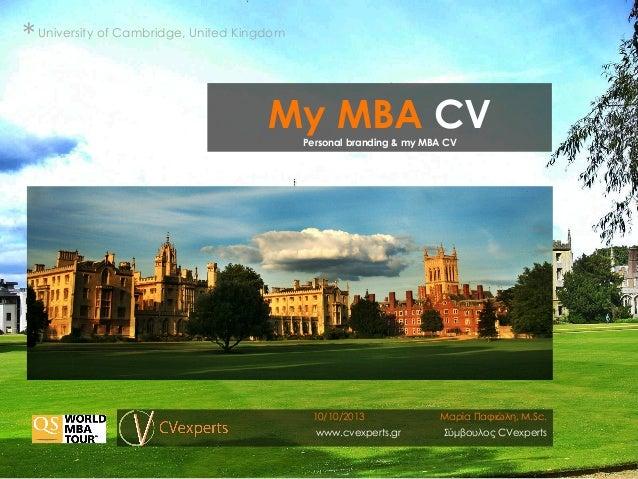 *    University of Cambridge, United Kingdom  My MBA CV Personal branding & my MBA CV  10/10/2013 www.cvexperts.gr  Μαρί...