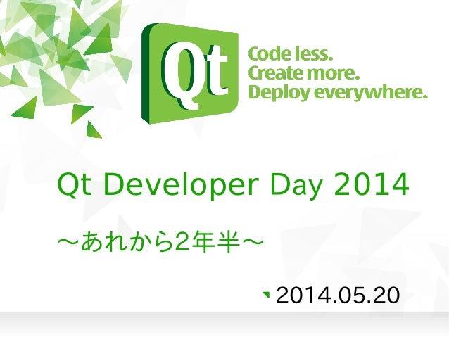 qt developer day 2014 lt