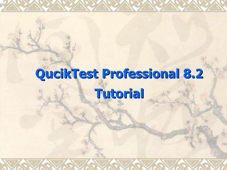 QucikTest Professional 8.2 Tutorial