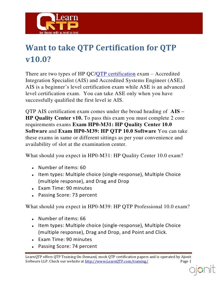 qtp certification guide rh slideshare net HP Quality Center HP QuickTest Professional 11.5