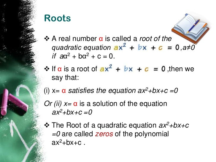 What Is The Quadratic Equation Used For In Real Life ... Quadratic Equation In Real Life