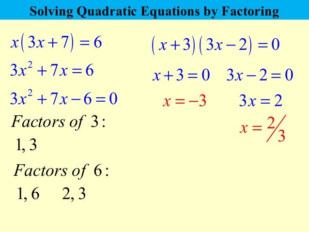 how to find factors of a quadratic equation easily