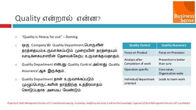 7 qc tools pdf in tamil