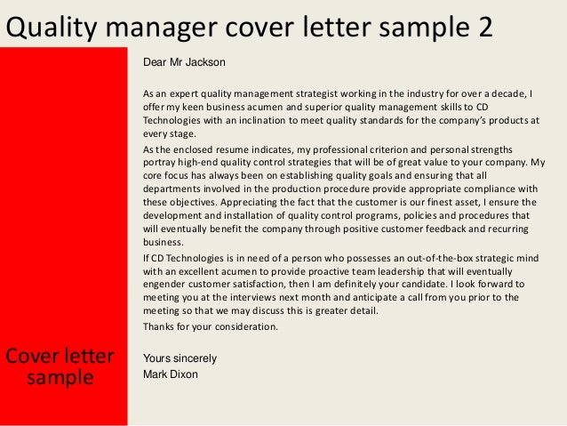 quality manager cover letter