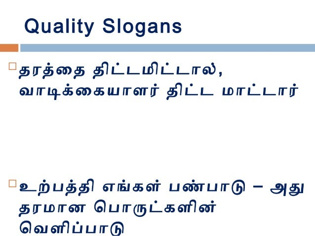 safety slogans tamil new fashions
