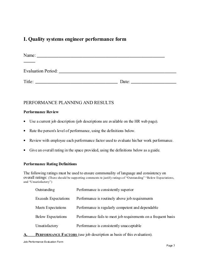 Quality Systems Engineer Performance Appraisal