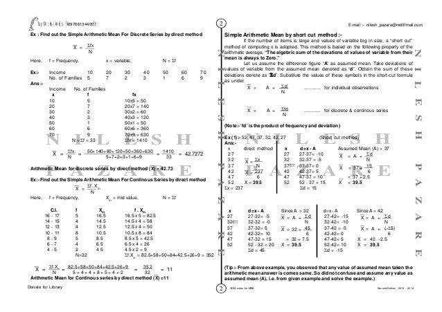 reobrei • Blog Archive • Quantitative techniques notes for mba pdf