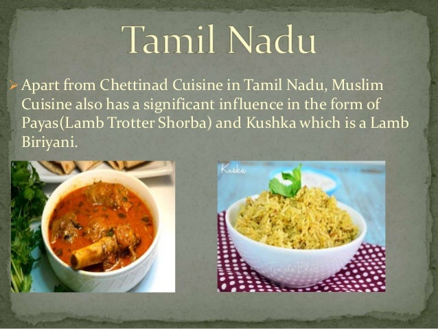 South indian cuisine quantity food production 14 apart from chettinad cuisine in tamil nadu forumfinder Image collections